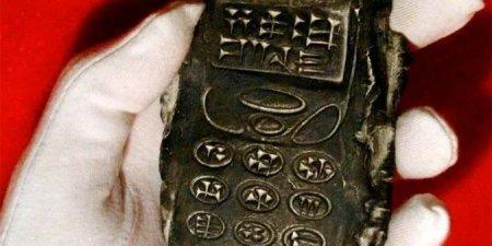 В Австрии нашли 800-летний мобильный телефон