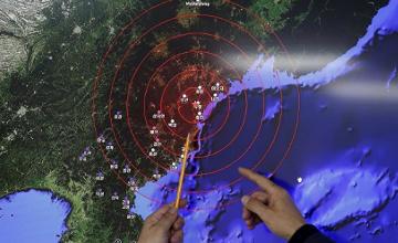 Взрыв в Северной Корее признан техногенным