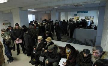 Покойник три часа просидел в очереди в ростовской больнице