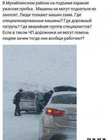 На трассе Актау - Каламкас автобус с нефтяниками слетел в кювет