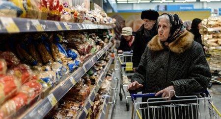 Инфляция в Казахстане в 2015 году составила 13,6%