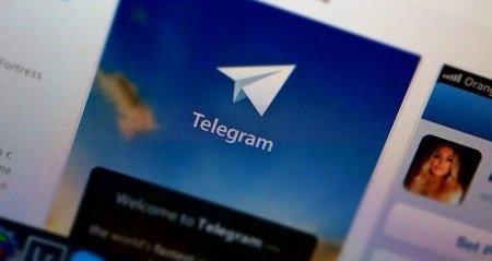 В Казахстане не контролируется мессенджер Telegram, который используют джихадисты