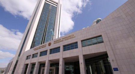 Депутаты Мажилиса просят о досрочном роспуске палаты