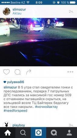 Задержанием  полицейскими пьяного водителя закончилась 20-минутная погоня в Актау