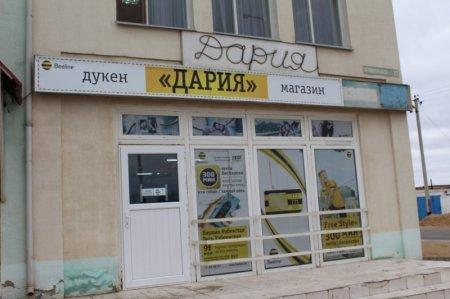 Ляззат Досметова: В Актау государственным языком владеют 51,2% опрошенных горожан