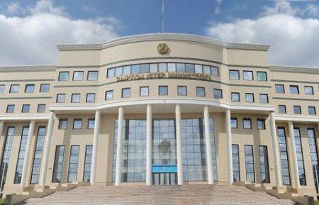 Включение Казахстана в список особо опасных стран прокомментировали в МИД РК