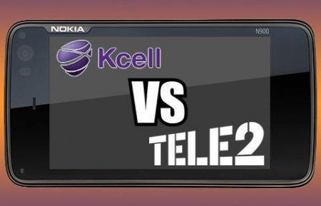 Tele2 обвиняет Kcell в нарушении правил переноса номеров