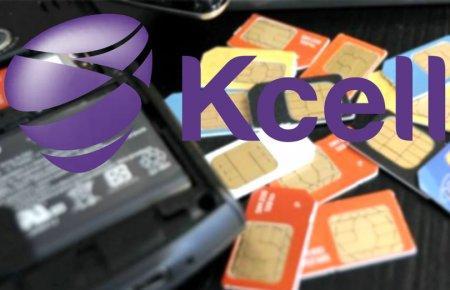 """Kcell может не отпустить своих абонентов из """"мобильного рабства"""""""