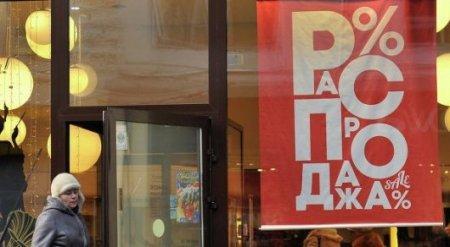 Какие покупки совершают казахстанцы в кризис?