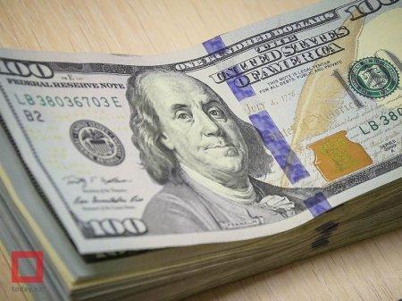 Доллар подешевел до 375,24 тенге