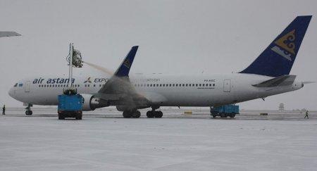 """Эйр Астана"" не снизит цены на билеты вслед за снижением цены на топливо"
