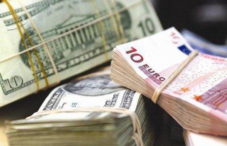 С 1 февраля в Казахстане новые правила определения рыночного курса обмена валют