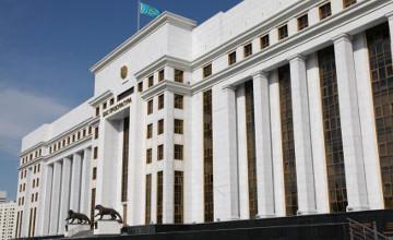 Генпрокуратура РК призывает к неукоснительному соблюдению законности в ходе избирательного процесса