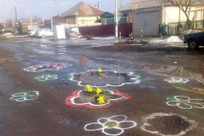Жители воронежского поселка Воля обрисовали цветами ямы на дороге