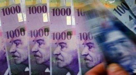 Экономист пояснил, зачем швейцарцам хотят платить по 2,5 тысячи евро