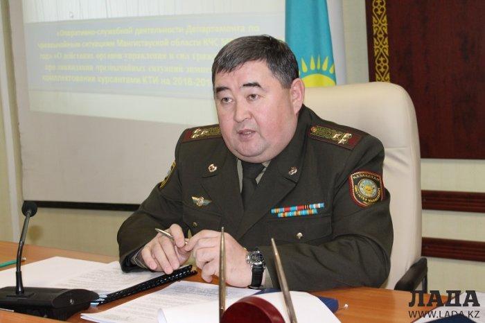 Глава ДЧС Мангистау Куанар Базарбаев: Главное достояние нашей службы - это люди