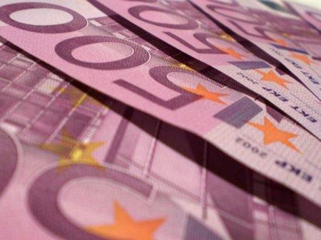 Еврокомиссия инициировала расследование по поводу купюры в €500