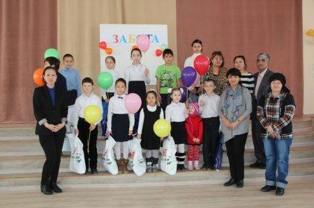 В школах Актау стартовала акция «Забота» для поддержки малообеспеченных семей