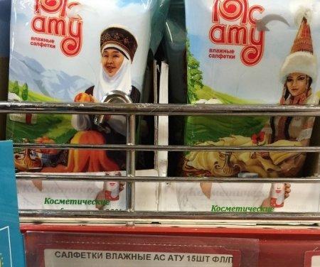 Иностранцам запретят использовать казахский колорит на упаковке товаров