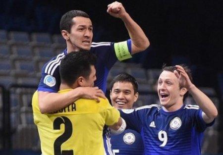 Сборная Казахстана по футзалу победила Хорватию на Евро