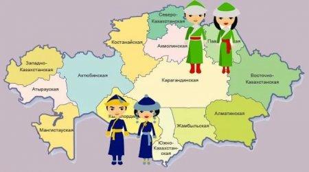 Двенадцать отличий северных казахов от южных
