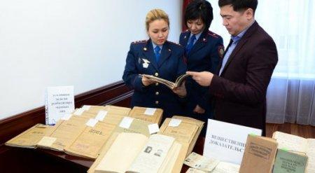В Казахстане появился сервис для поиска информации о жертвах репрессий