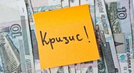 СМИ узнали о планах по девальвации рубля