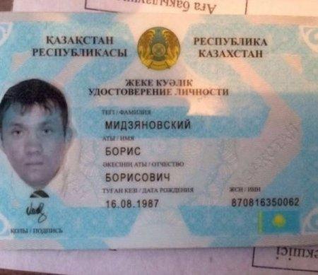 Казахстанцев предупреждают о поддельных удостоверениях личности