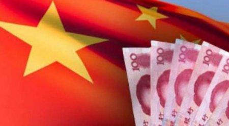 Центробанк Китая обвиняет международных спекулянтов в подрыве юаня