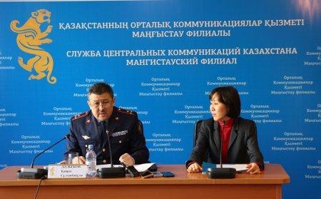 Кайрат Дальбеков: По раскрытию тяжких преступлений Мангистау занимает второе место в стране