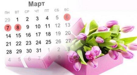 Казахстанцы отдохнут 6, 7 и 8 марта