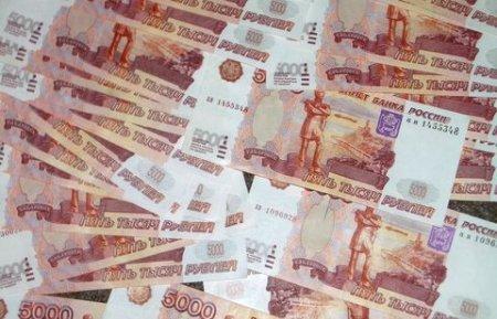 Бомж из Уральска стал рублёвым миллионером