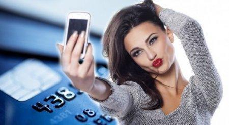 Пользователям банковских карт разрешат подтверждать платежи с помощью селфи