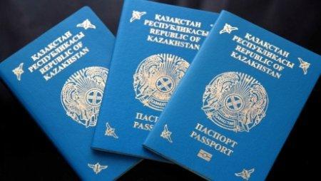 Казахстанцы могут посещать без визы 65 стран