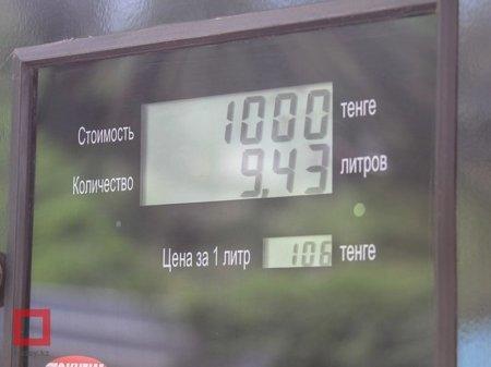 Минэнерго РК: существенных скачков цен на бензин не будет