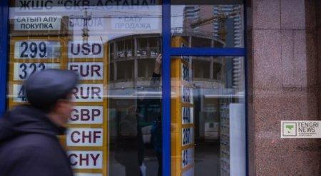 Нацбанк РК сделал заявление по работе обменников