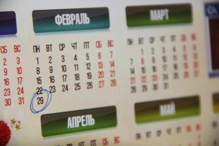 Оксана Чирцова: Тяжелый високосный год — лишь суеверие