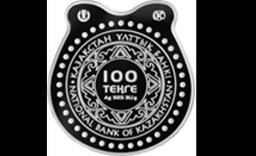 Нацбанк выпустил «счастливые монеты»