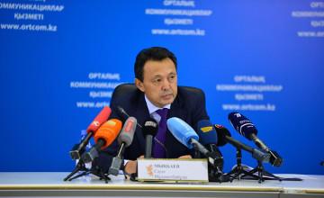 Цены на бензин в Казахстане могут вырасти - С.Мынбаев