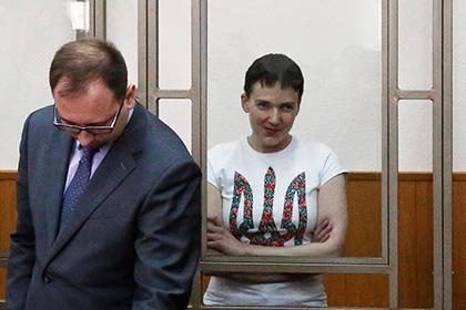 Савченко отказалась просить о помиловании