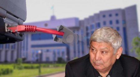 Сенатор заинтересовался, можно ли в Казахстане отключить Интернет