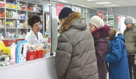 Цены на лекарства уходят в «свободное плавание»