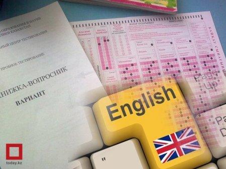 Одним из обязательных предметов при прохождении ЕНТ может стать английский язык