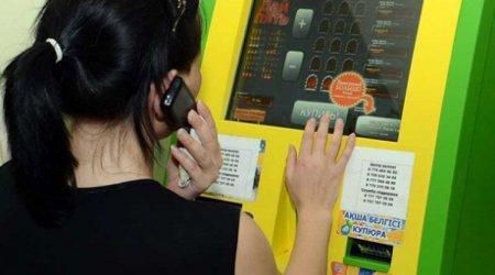 В общественных заведениях РК незаконно устанавливают видоизмененные игровые автоматы - МВД РК