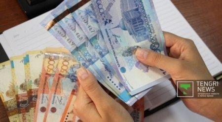 В Казахстане предложили запретить покупки дороже 340 тысяч тенге за наличные
