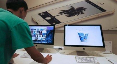 Компьютеры Apple впервые поразил вирус