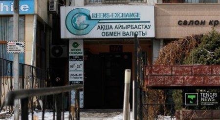 В Казахстане резко подорожала аренда обменников и фотосалонов