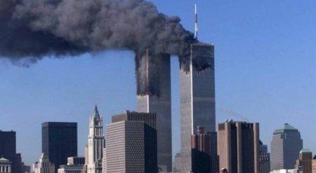 США обязали Иран заплатить 10,5 миллиарда долларов за теракт 11 сентября