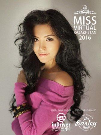 Милана Жинкина из Актау завоевала второе место на конкурсе «Miss Virtual Kazakhstan»