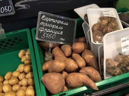 Для чего покупают картофель за пять тысяч тенге, рассказал главный шеф-повар Казахстана